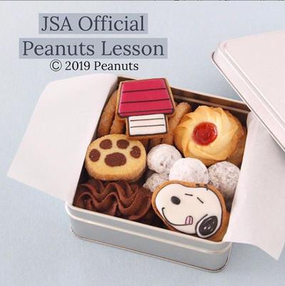 【〆切】公式スヌーピーのクッキー缶レッスン。平日のみ!