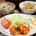 白身魚のケチャップ焼き と 体ぽかぽか炊き込みごはん。