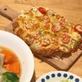 納豆とネギの餅ピザ