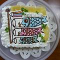 こいのぼりケーキ(ドールフルーツボトル:スイーティオパイナップル) by さくらさん