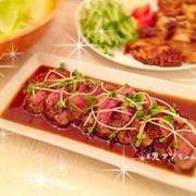 簡単・牛肉のたたき☆レシピ & セキララ小町(魔法の言葉)