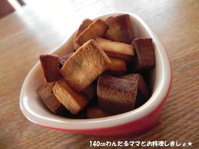 材料4つで簡単★高野豆腐のコーヒーラスク