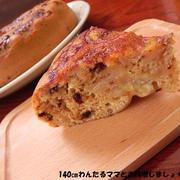 プルーンピューレとバナナの簡単炊飯器ケーキ
