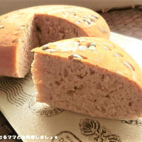 炊飯器で簡単★甘さ控えめシナモンケーキ