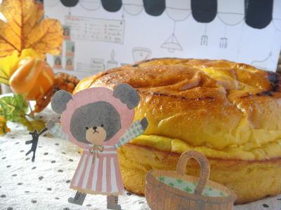 「ジャッキーのパンやさん」のかぼちゃパン