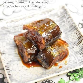 【電気圧力鍋レシピ】秋刀魚の甘露煮