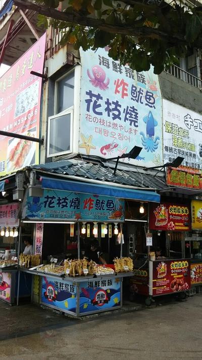 台湾旅行雑感