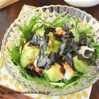 梅ドレでさっぱり!栄養もばっちり◎「豆腐と水菜とアボカドの梅ドレサラダ」←地味だけどめちゃうまです