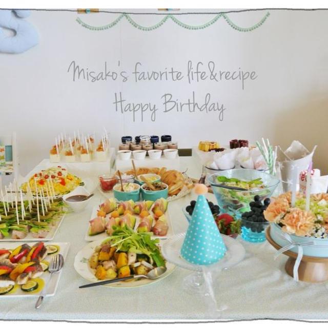 1歳誕生日パーティー☆お料理&むすこくん用ブレッドケーキ