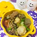 山形郷土料理の芋煮♡