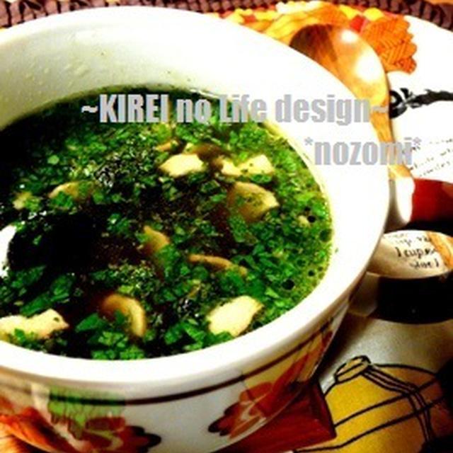 *【日経レシピ】夏のパワーの源☆モロヘイヤのスープ*