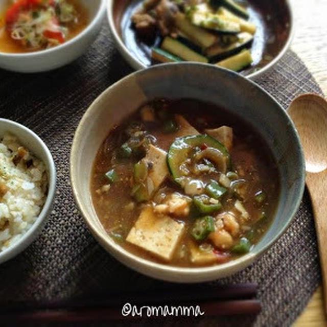 海老とオクラの麻婆豆腐スープ御膳