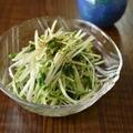 ごま油で食べやすく♪漬け物水菜の和え物