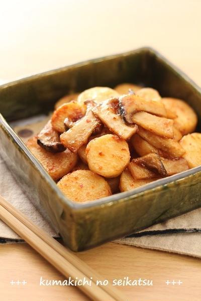 ■長芋とエリンギのピリ辛生姜焼き*それとクッキングラムの…♪