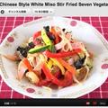 七色野菜の中華風白味噌炒め(動画レシピ) by オチケロンさん