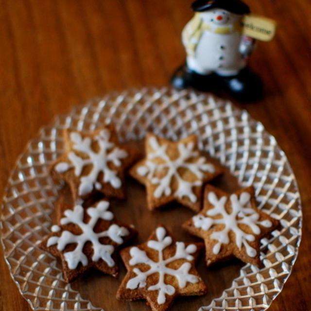 ジンジャー香る♪甘酒全粒粉のマクロビクッキー~ホームベーカリーで捏ねて楽々♡