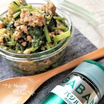 小松菜のバジル炒め