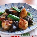 【簡単レシピ】鶏もも肉となす、ピーマンの味噌炒め