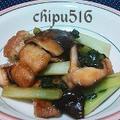 超簡単 豚バラブロックと椎茸と小松菜の炒め物