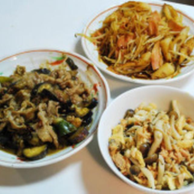 ナスと豚肉の味噌炒め+モヤシ炒め+キノコポン酢
