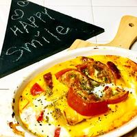 オードブルチーズローフとトマトのオープンチーズオムレツ♡
