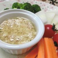 アンチョビやオリーブオイルがなくても美味~い♪ 米油でバーニャカウダソース