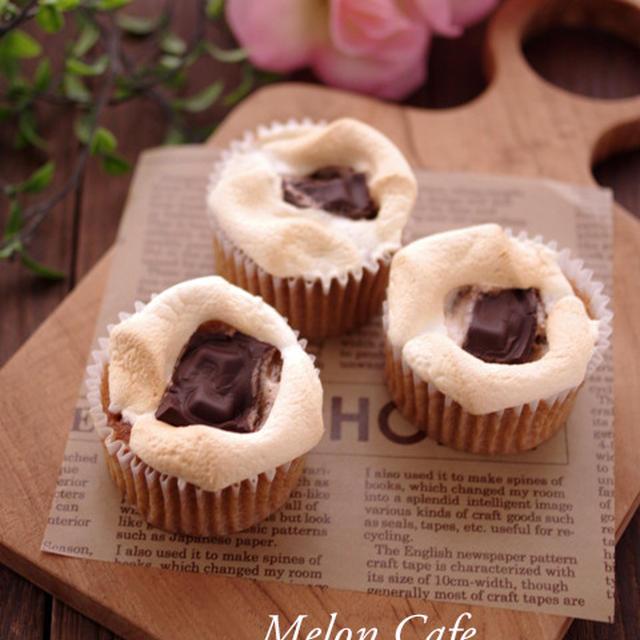 カフェスモアの簡単プチケーキ☆「ホットケーキミックスを使って簡単に!アレンジいろいろ、バレンタインスイーツをつくろう♪」モニターレシピ