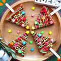 18×18角型☆柚子チョコチーズケーキの可愛いクリスマスツリー