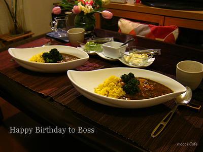 Birthdayごはん。*ホウレン草とガルバンゾーの奄美カレー