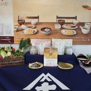 ヤマキだし部「和食の日イベント」に行ってきました♪