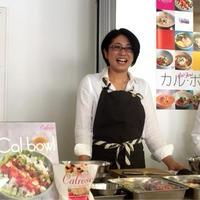 レシピブログ主催 「ヤミーさんオリジナル『カル・ボウル』特別試食会」 ②