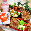 韓国旅の余韻とお弁当のすすめ♡ ~可愛い♡JK弁当~ by あっ君ママ♪さん