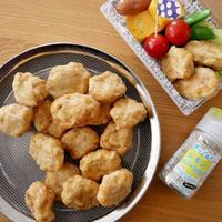 「香りソルトレモンペパーミックス」で豆腐チキンナゲット
