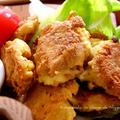 高野豆腐と厚揚げで節約ナゲット