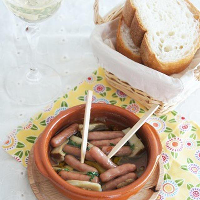 おうちでお手軽スペイン料理2種ご紹介&お知らせ