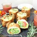 朝ベジを楽しむ♪アボカドと夏野菜のバゲットトースト