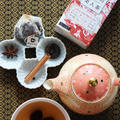 【レシピ】台湾茶でお茶タイム