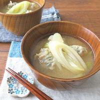 ほっこり♪長ねぎと生姜団子の味噌汁