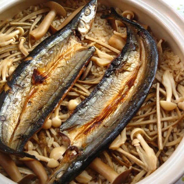 秋刀魚(さんま)の炊き込みご飯