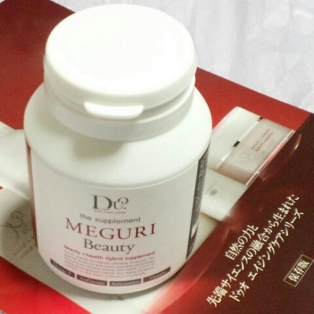 飲む血液クレンジング D.U.O. MEGURI Beauty