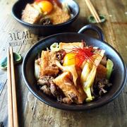 ♡簡単*節約♡厚揚げdeボリューム肉豆腐♡【ワンパン*牛肉*水切り不要】