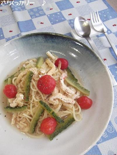 夏だねっ★ゴーヤ&トマト&揚げの煮浸しパスタ