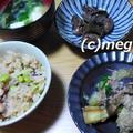 だし炊きタコご飯&なすとツナの和風炒め&鶏レバーのバルサミコ酢煮