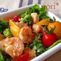エビ好きのための♡揚げない海老マヨのカラフルデリ風サラダ