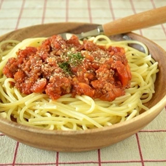 ザ・洋食レシピ☆『トマトたっぷり ミートソーススパゲティ』