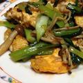 小松菜とたまごときのこのピリ辛炒め(中華風)