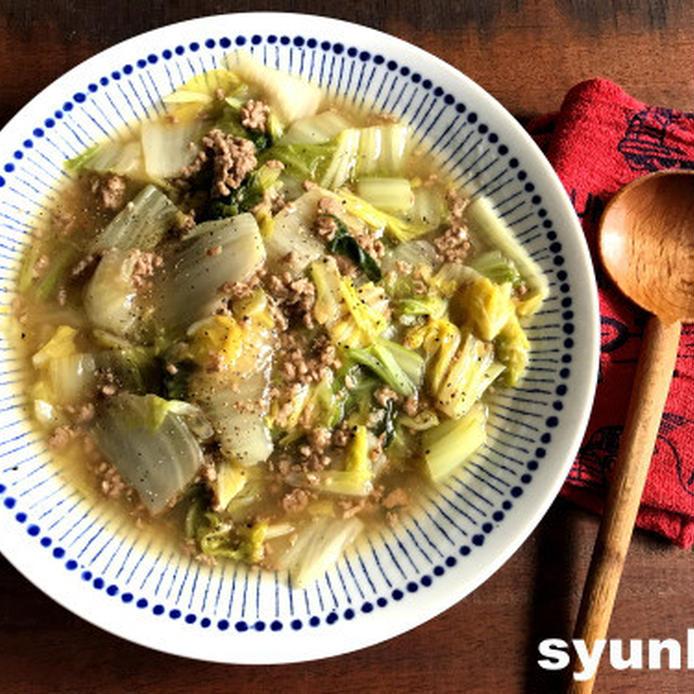 皿に盛られた白菜とひき肉のとろとろ中華炒め