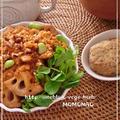 鶏ひき肉でトマトソース♡たっぷり素揚げ蓮根と一緒に by MOMONAOさん