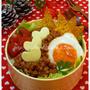 タコライス おもちin大根とネギの味噌汁 ランチジャーレシピ わっぱの丼お弁当