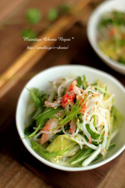 生白菜とかにかまのポン柚子胡椒冷製サラダ~お家ご飯~